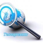 Геотаргетинг. Новый php класс для работы с базой ipgeobase.ru