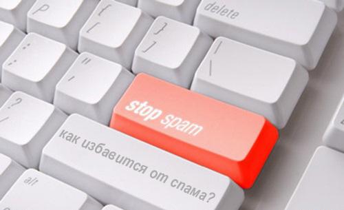 Pingback и Trackback - как избавится от спама?